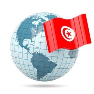 Tunisia Tourism Companies List 2018